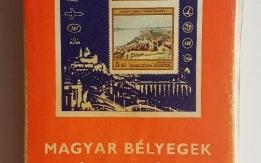 Magyar bélyegek árjegyzéke 1977.