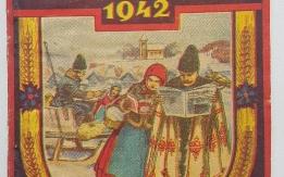 KÉPES FRISS NAPTÁR 1942